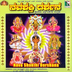 Listen to Namamma Sharade songs from Nava Shakti Darshana Sri Devi Bhakthigeetegala Sangraha