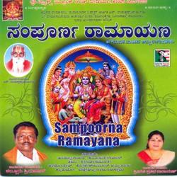 Listen to Jankam songs from Sampoorna Ramayana Pouranika Nataka Rangageethegalu