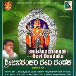Listen to Yalihe Eshwari songs from Sri Banashankari Devi Dandaka