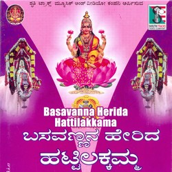 Basavanna Herida Hattilakkamma songs