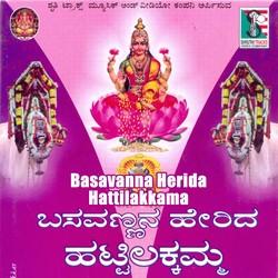 Listen to Namma Holagaddegalalli songs from Basavanna Herida Hattilakkamma