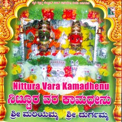 Nittura Vara Kamadhenu Sri Mariyamma Sri Durgamma Devotional Songs songs
