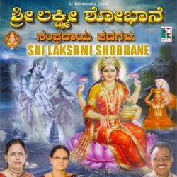 Sri Lakshmi Shobhane Sampradaya Padagalu & Dasara Padagalu songs