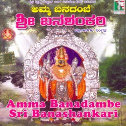Amma Banadambe Sri Banashankari songs