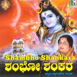 Listen to Manve Ni Eeke songs from Shambho Shankara