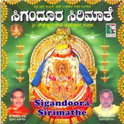 Sigandoora Sirimathe Sri Chowdeshwari songs