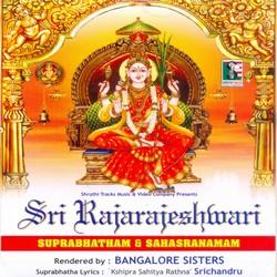 Sri Rajarajeshwari Suprabhatham And Sahasranamam songs