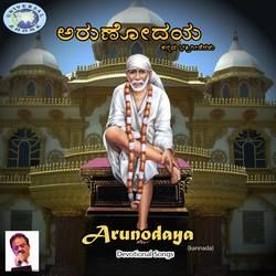 Arunodaya songs