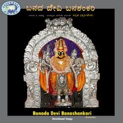 Banada Devi Banashankari songs