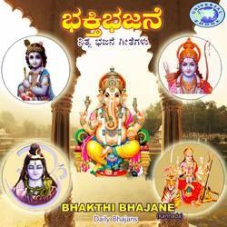 Bhakthi Bhajane songs