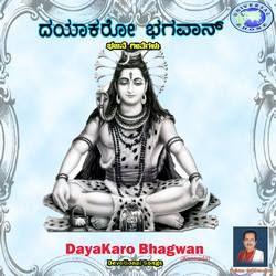 Dayakaro Bhagavan songs