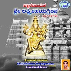 Gnyanadayaka - Sri Lakshmihayagreeva songs