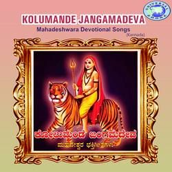Listen to Uttara Deshadinda songs from Kolu Mande Jangamadeva