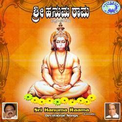 Listen to Anjaneyane Swamy songs from Shree Hanuma Raama