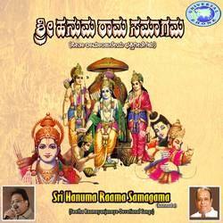 Shree Hanuma Raama Samaagama songs