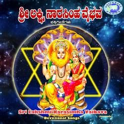 Listen to Swamy Narasimha songs from Shree Lakshmi Naarasimha Vaibhava