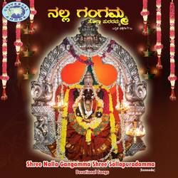 Shree Nalla Gangamma Shree Sollapuradamma songs