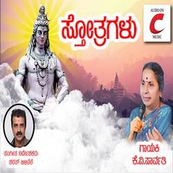 Listen to Angam Arehi songs from Sthotragalu