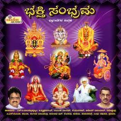Bhakthi Sambrama songs
