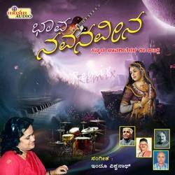 Bhava Nava Naveena songs