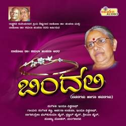 Bindali songs