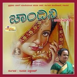 Chandini songs