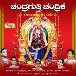 Chandragutti Chandrike songs