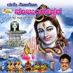 Dayethoro Nanjundeshwara songs