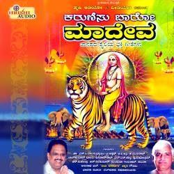 Karunisu Baaro Maadeva songs