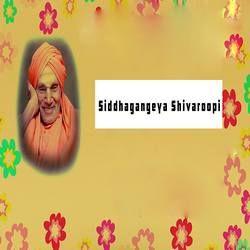 Siddhagangeya Shivaroopi songs