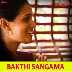 Bakthi Sangama songs