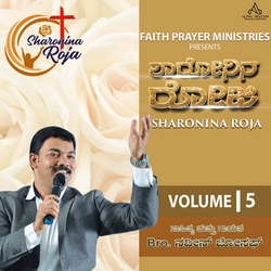 Sharonina Roja - Vol 5 songs