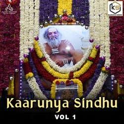 Kaarunya Sindhu - Vol 1 songs