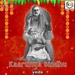 Kaarunya Sindhu - Vol 8 songs