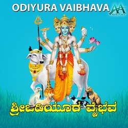 Odiyura Vaibhava songs