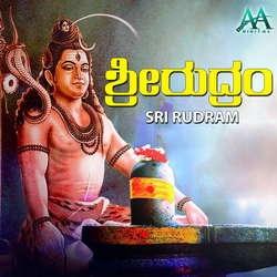 Sri Rudram songs