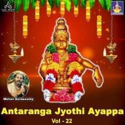 Antaranga Jyothi Ayyappa - Vol 22 songs