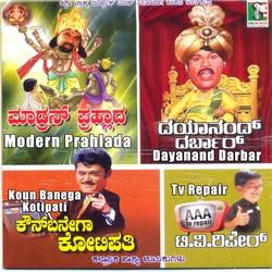 Listen to Dayananda Darbar songs from Modern Prahlada - Dayanand Darbar Koun Banega Kotipati - TV Repair