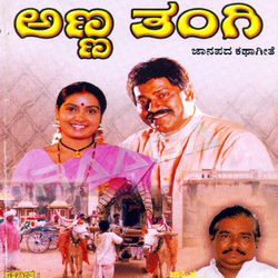 Anna Thangi songs