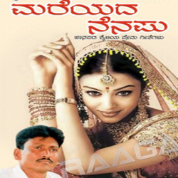 Mareyada Nenapu songs