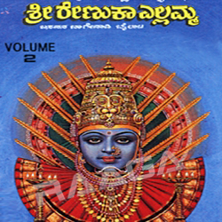 Sri Renuka Yallamma - Vol 1 songs