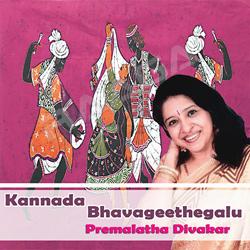 Listen to Hele Gelathi Hele songs from Kannada Bhavageethegalu