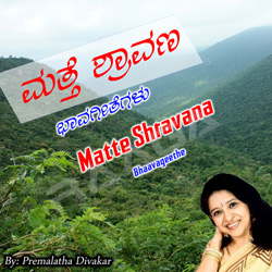 Listen to Nanu Banina songs from Matte Shravana