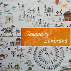 Janapada Sambrama