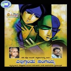 Elligabanthu Sangayya songs