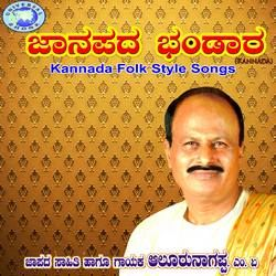 Listen to Alabeeda Thangi songs from Janapada Bandaara