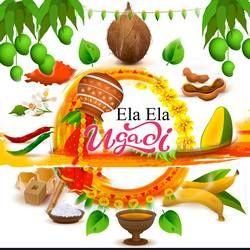 Ela Ela Ugadi songs