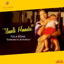 Listen to Laali Haadu songs from Folk Album