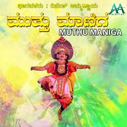 Muthu Maniga songs