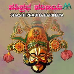 Shashi Prabha Parinaya songs